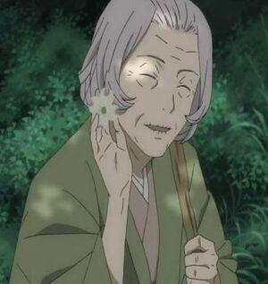 Aokuchinashi