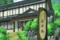Yasui Pottery School