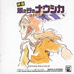 Nausicaä of the Valley of the Wind Soundtrack Towards the Faraway Land Booklet Front