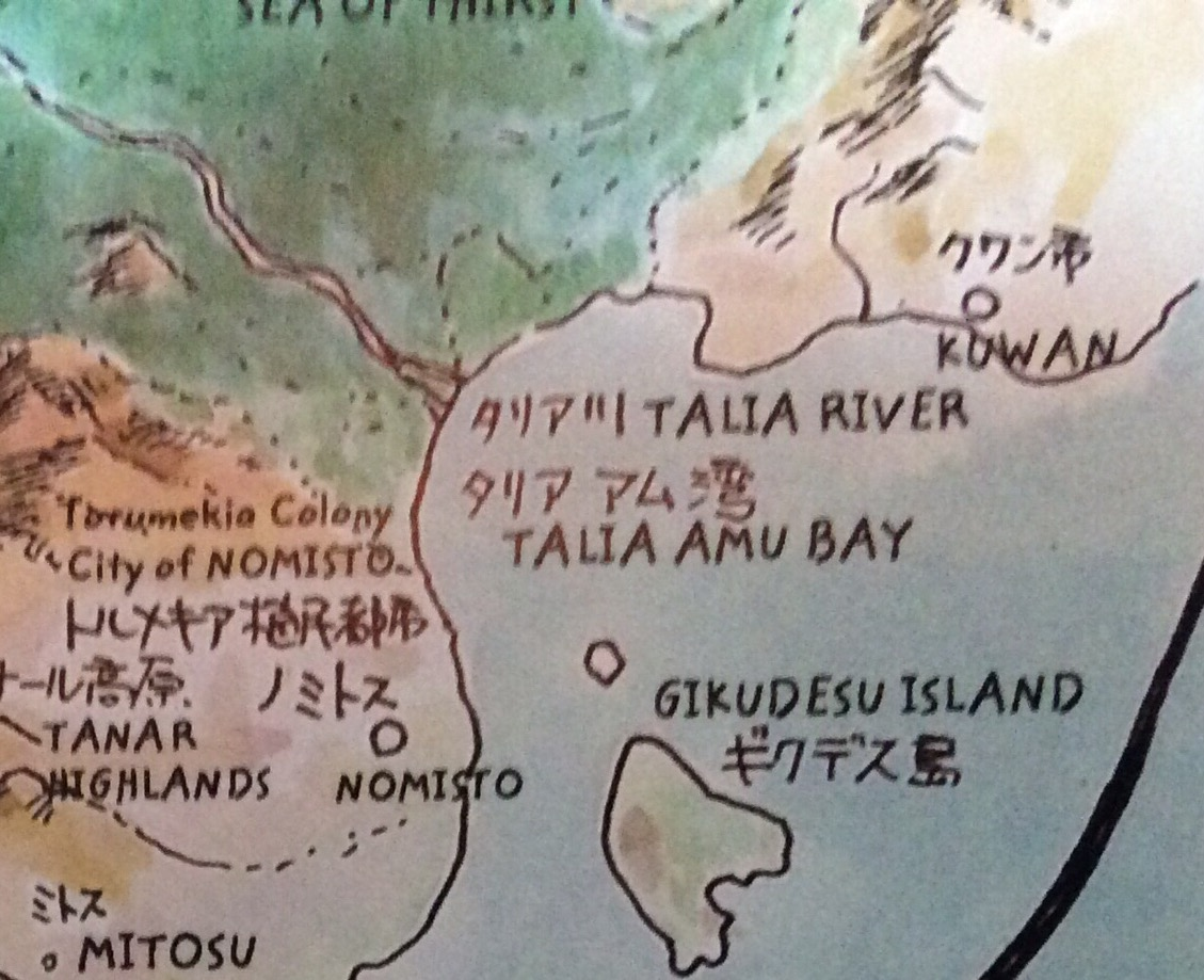 Nausicaa Of The Valley Of The Wind Map.Talia Amu Bay Nausicaa Of The Valley Of The Wind Wiki Fandom