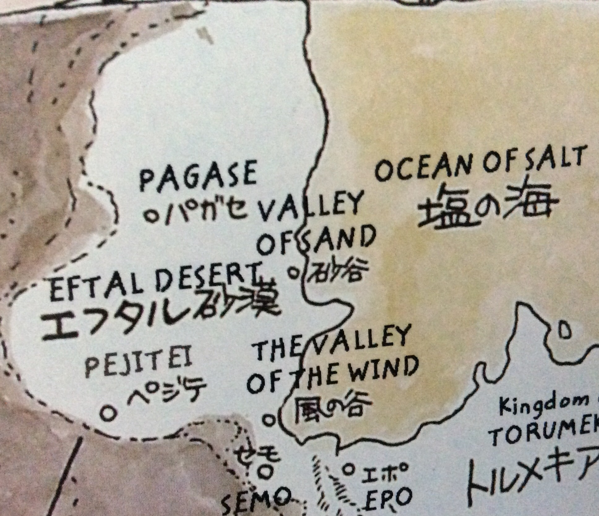 Nausicaa Of The Valley Of The Wind Map.Ocean Of Salt Nausicaa Of The Valley Of The Wind Wiki Fandom