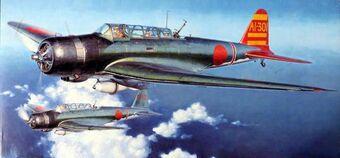 B5N Type97