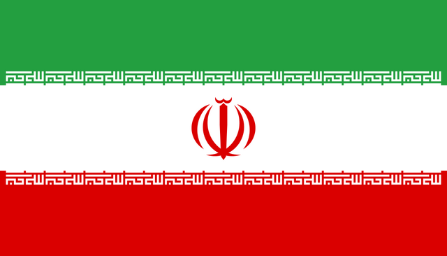 File:Iran Flag.png
