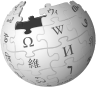 File:Wikipedia logo.png