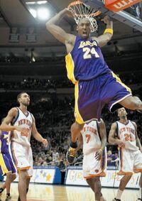 Kobe Dunking