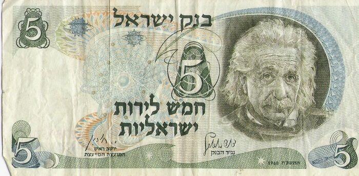 Einstein paper money