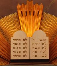 Pic judaism