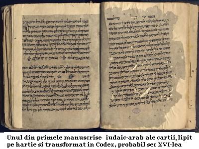 Manuscris iudaic-arab
