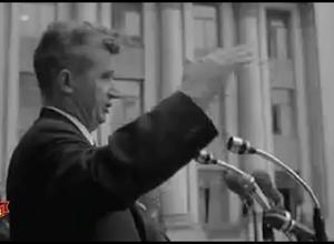 Ceausescu cuvantare 1968