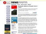 Antisemitism în România