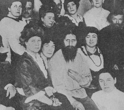 Rasputin 1