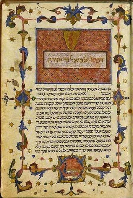 Maimonide manuscris4