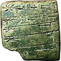 593px-Sumerian MS2272 2400BC