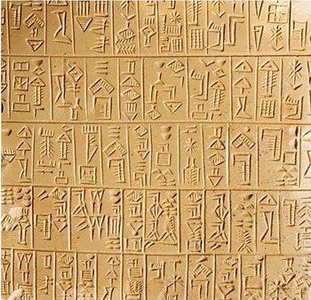 350px-Sumerian 26th c Adab