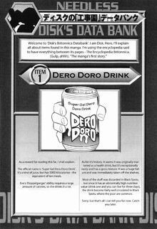 Super gel dero doro drink