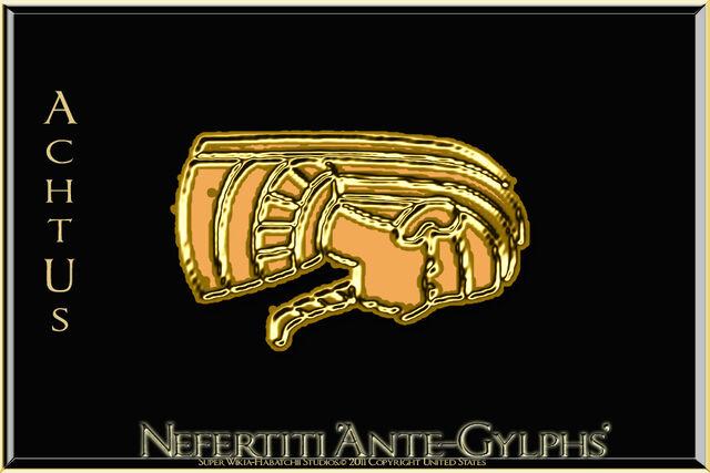 File:Anteglyphs Acht-Us.jpg
