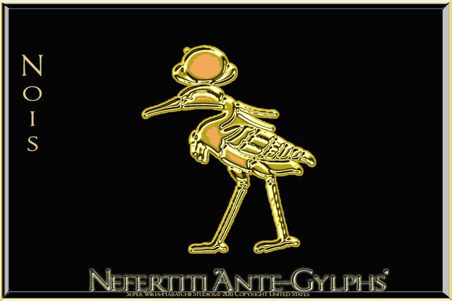 File:Anteglyphs Nois.jpg