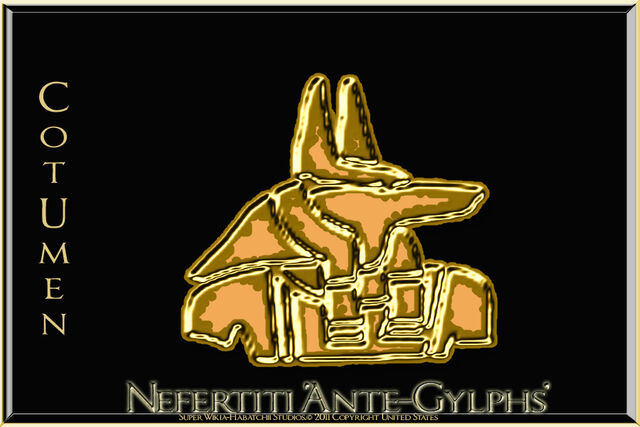 File:Anteglyphs Cot-Umen.jpg