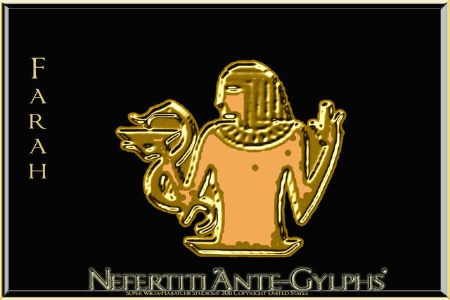 File:Anteglyphs Farah.jpg