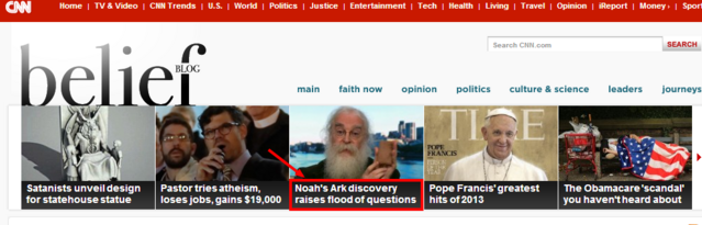 File:CNN you so punny.png