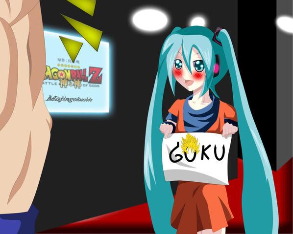 File:MikuxGoku.jpg