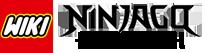 Неканон Ниндзяго вики