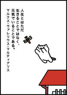 Manga25 P3