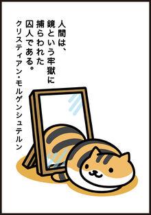 Manga30 P3