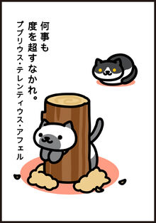 Manga24 P3