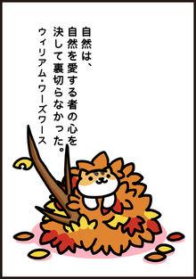 Manga20 P3