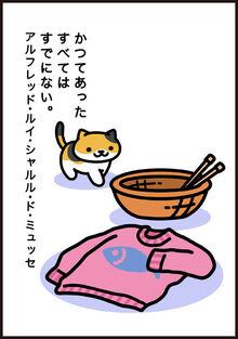 Manga35 P3