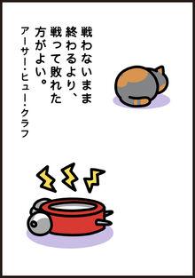 Manga27 P3