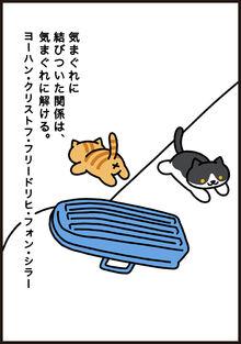 Manga51 P3