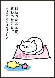 Manga5 P3
