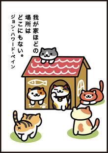Manga16 P3