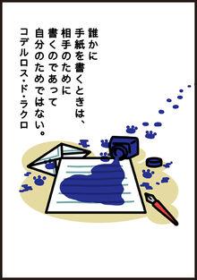Manga40 P3