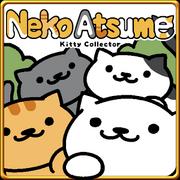 Neko atsume logo