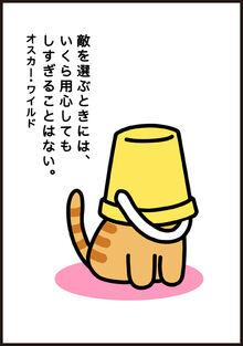 Manga9 P3