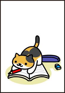 Manga18 P2