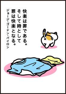 Manga17 P3