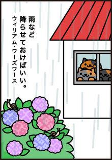 Manga39 P3