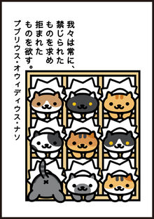 Manga23 P3