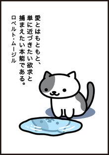 Manga28 P3
