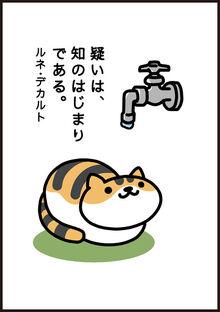 Manga1 P3