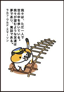 Manga 2 P.3