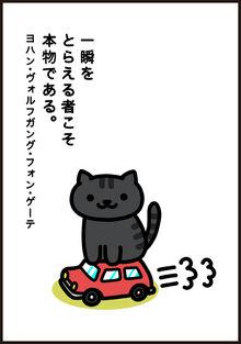Manga15 P3