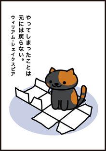 Manga50 P3
