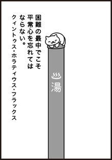 Manga22 P3