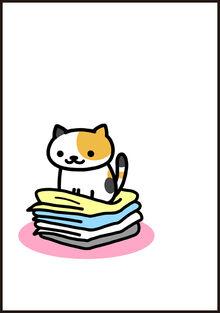 Manga17 P2