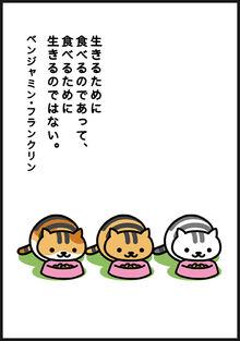 Manga6 P3